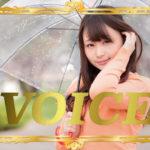 623-voice-sarigenaku-vs-nanigenaku-a-quick-guide-how-to-use-sarigenai
