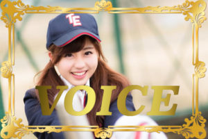 626-voice-47-helpful-tips-for-choosing-your-sports-club