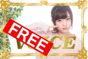 629-free-voice-you-will-be-able-to-use-thats-too-bad-in-japanese-in-10-seconds