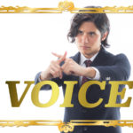 705-voice-creative-ways-to-correctly-use-sakarau-tatetsuku-and-oshikiru
