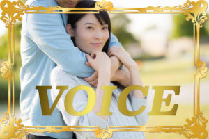 711-voice-12-examples-of-happiness-in-japanease-you-can-easily-use-from-now-on