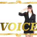 720-voice-top-12-examples-to-use-about-instructions-in-japanese