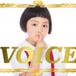 723-voice-22-simple-ways-to-use-quiet-in-japanese
