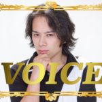 729-voice-can-you-explain-what-shikkuri-means