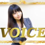 813-voice-what-is-the-difference-between-kigen-and-shimekiri