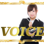 816-voice-how-to-correctly-write-your-name-in-japanese