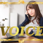 822-voice-28-examples-of-weekend-to-use-in-japanese