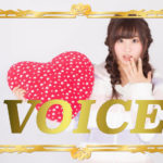927-voice-the-easiest-way-to-understand-tenparu-and-shokku