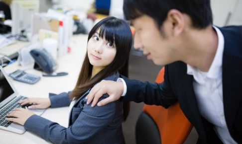top-132-careers-and-8-positions-in-japanese0-learn-japanese-online-how-to-speak-japanese-language-for-beginners-basic-study-in-japan