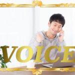 1129-voice-ten-easy-ways-to-quickly-use-seikai-right-now