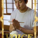 518-voice-itadakimasu-and-gochisosama
