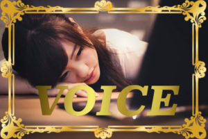 524-voice-a-slang-you-need-to-know-saiaku