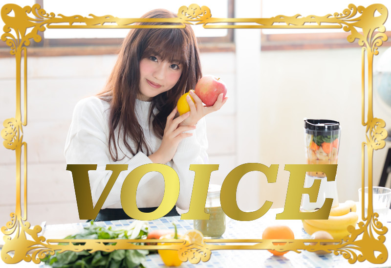 527-voice-beginners-guide-how-to-use-saiteidemo-and-sukunakutemo