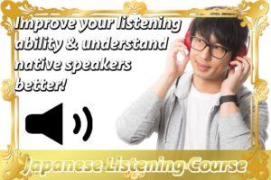 Japanese-listening-course--baner-man1
