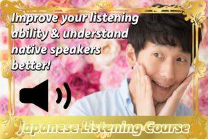 Japanese-listening-course--baner-man2