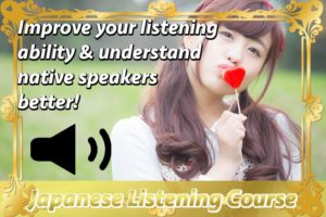 Japanese-listening-course--baner-woman