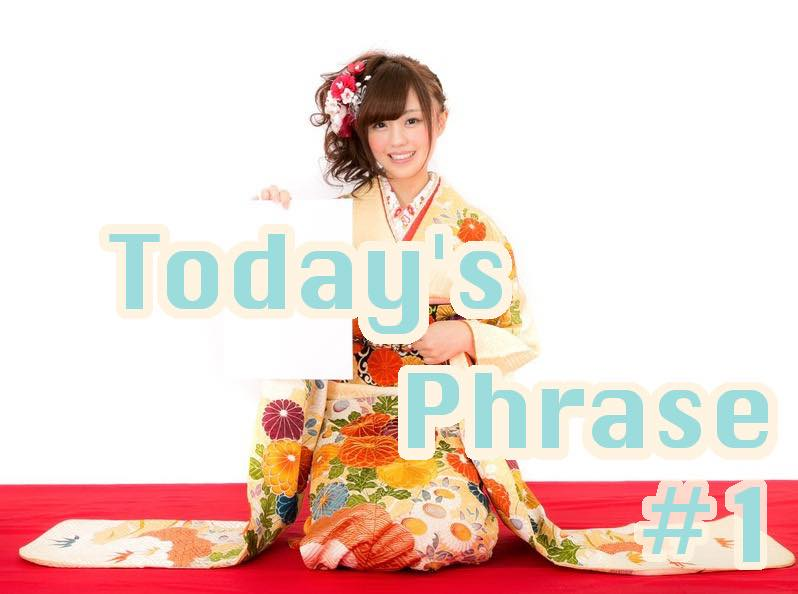 today's-japanese-phrase-#1-learn-japanese-online-how-to-speak-japanese-language-for-beginners-basic-study-in-japan