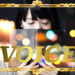 807-voice-commonly-confused-words-shimaru-and-shimeru