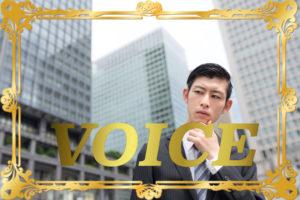 810-full-guide-keikai-tyuihou-keihou