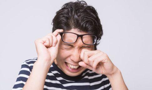 natives-often-avoid-using-shinu-die-instead-nakuranu-pass-way-learn-japanese-online-how-to-speak-japanese-language-for-beginners-basic-study-in-japan