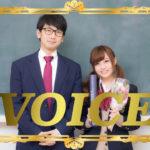 903-voice-grades-or-forms-of-japanese-education-system