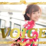 912-voice-sounds-natives-shougo-yuugata-and-shinya-how-to-use