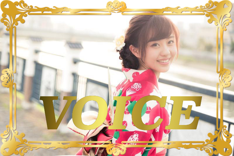 912-voice-sounds-natives-shougo-yuugata-and-shinya-how-to-use