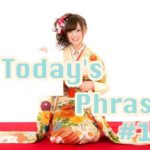 todays-japanese-phrase-15-learn-japanese-online-how-to-speak-japanese-language-for-beginners-basic-study-in-japan