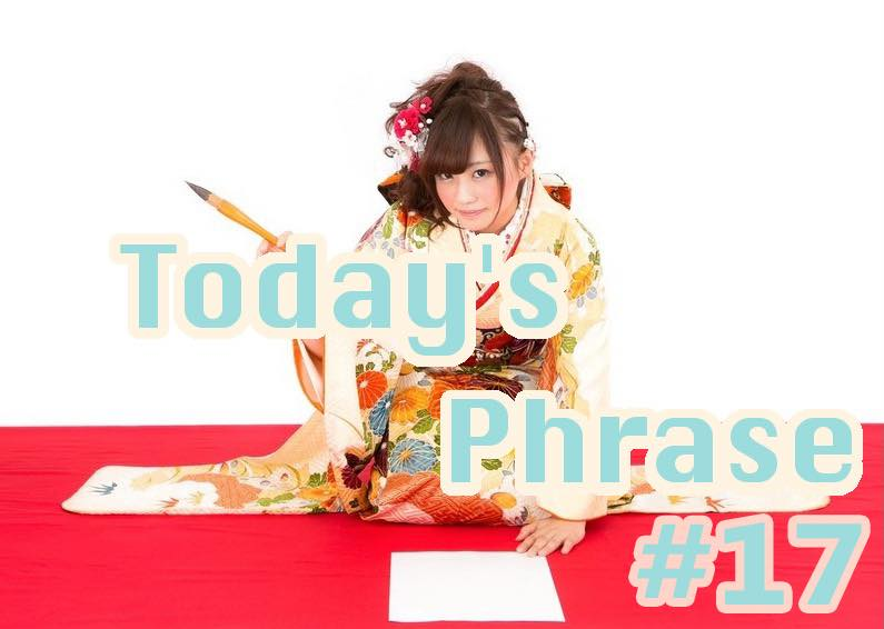 todays-japanese-phrase-17-learn-japanese-online-how-to-speak-japanese-language-for-beginners-basic-study-in-japan