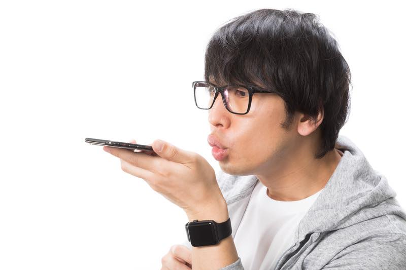 how-to-say-google-it-in-japanese-12-expressions-learn-japanese-online-how-to-speak-japanese-language-for-beginners-basic-study-in-japan
