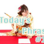todays-japanese-phrase-10-learn-japanese-online-how-to-speak-japanese-language-for-beginners-basic-study-in-japan
