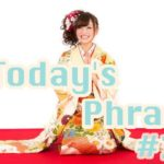 todays-japanese-phrase-11-learn-japanese-online-how-to-speak-japanese-language-for-beginners-basic-study-in-japan