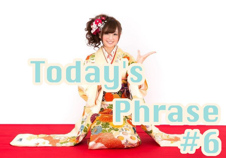 todays-japanese-phrase-6-learn-japanese-online-how-to-speak-japanese-language-for-beginners-basic-study-in-japan