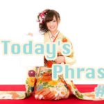 todays-japanese-phrase-8-learn-japanese-online-how-to-speak-japanese-language-for-beginners-basic-study-in-japan