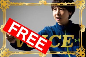 1108-free-voice-how-to-say-it-is-not-fair-in-japanese