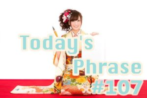 todays-japanese-phrase-107-learn-japanese-online-how-to-speak-japanese-language-for-beginners-basic-study-in-japan