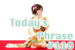todays-japanese-phrase-110-learn-japanese-online-how-to-speak-japanese-language-for-beginners-basic-study-in-japan