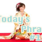 todays-japanese-phrase-116-learn-japanese-online-how-to-speak-japanese-language-for-beginners-basic-study-in-japan