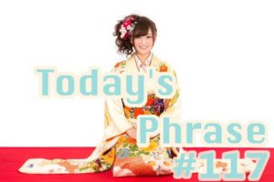todays-japanese-phrase-117-learn-japanese-online-how-to-speak-japanese-language-for-beginners-basic-study-in-japan