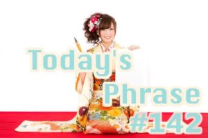 todays-japanese-phrase-142-learn-japanese-online-how-to-speak-japanese-language-for-beginners-basic-study-in-japan