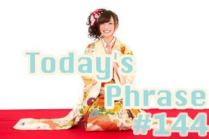 todays-japanese-phrase-144-learn-japanese-online-how-to-speak-japanese-language-for-beginners-basic-study-in-japan