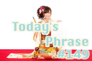 todays-japanese-phrase-149-learn-japanese-online-how-to-speak-japanese-language-for-beginners-basic-study-in-japan