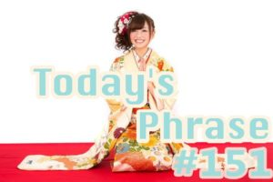 todays-japanese-phrase-151-learn-japanese-online-how-to-speak-japanese-language-for-beginners-basic-study-in-japan