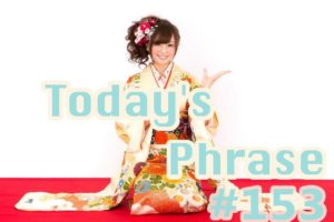 todays-japanese-phrase-153-learn-japanese-online-how-to-speak-japanese-language-for-beginners-basic-study-in-japan