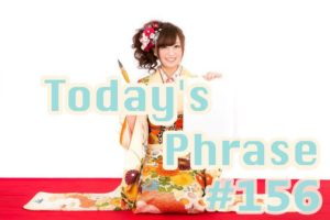todays-japanese-phrase-156-learn-japanese-online-how-to-speak-japanese-language-for-beginners-basic-study-in-japan