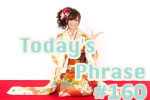 todays-japanese-phrase-160-learn-japanese-online-how-to-speak-japanese-language-for-beginners-basic-study-in-japan