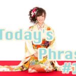todays-japanese-phrase-19-learn-japanese-online-how-to-speak-japanese-language-for-beginners-basic-study-in-japan