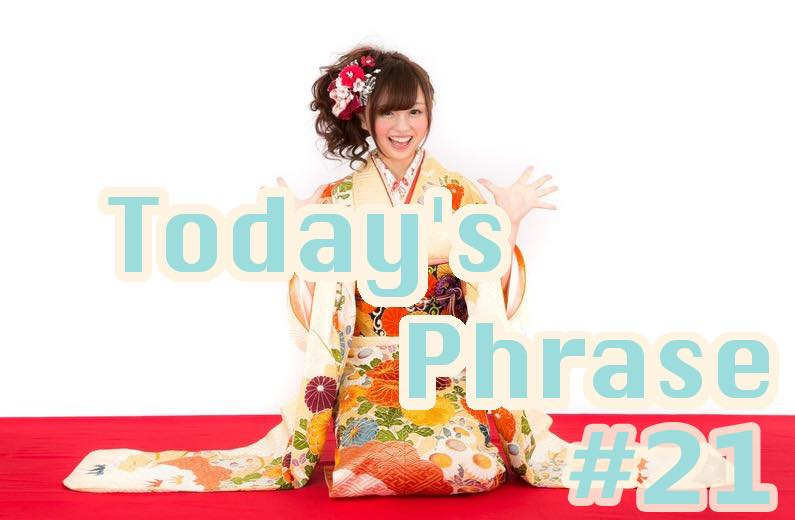 todays-japanese-phrase-21-learn-japanese-online-how-to-speak-japanese-language-for-beginners-basic-study-in-japan