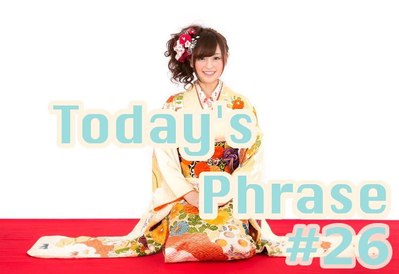 todays-japanese-phrase-26-learn-japanese-online-how-to-speak-japanese-language-for-beginners-basic-study-in-japan