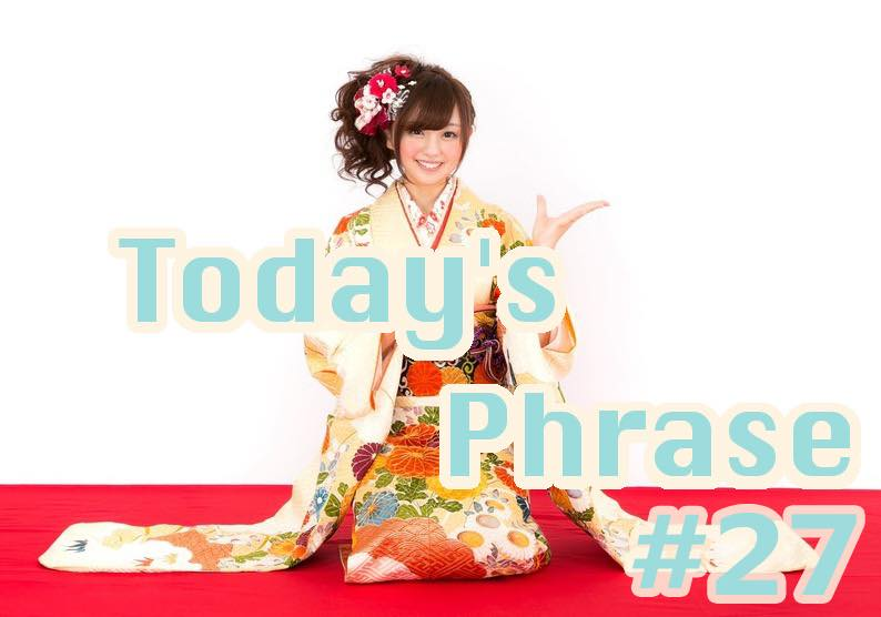 todays-japanese-phrase-27-learn-japanese-online-how-to-speak-japanese-language-for-beginners-basic-study-in-japan